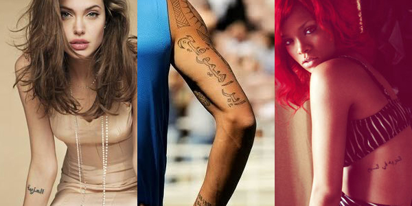 celebrities-arabic-tattoos